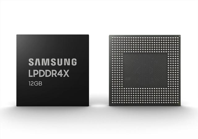 삼성전자, 세계 최대 용량 모바일 D램 양산···폴더블폰 등에 적용