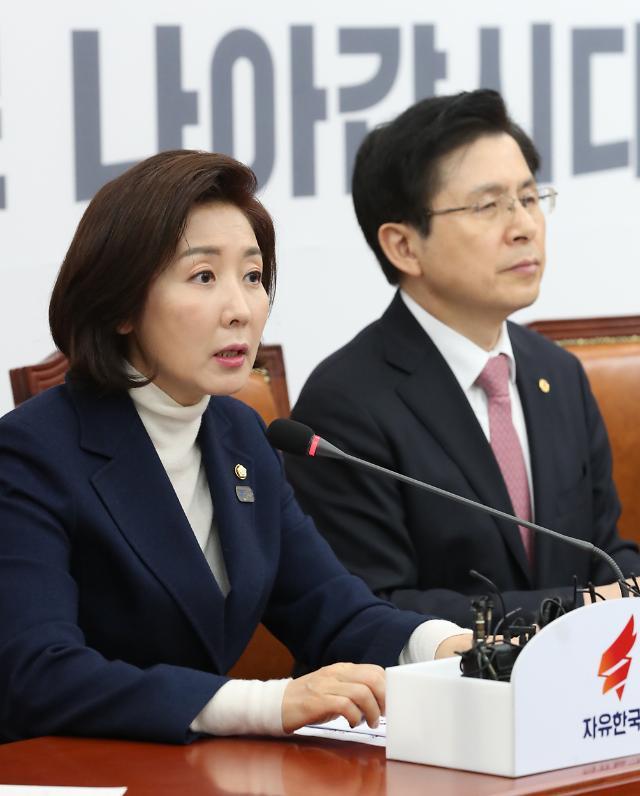 """나경원 """"김연철 후보자 통일부 장관되면 절대로 안돼"""""""