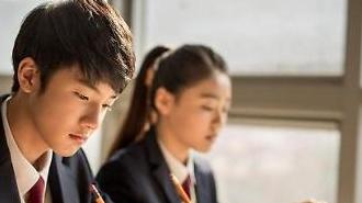 Mức phí đắt đỏ người Hàn chi trả cho việc học thêm