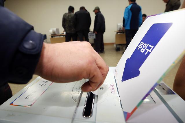 농축협 신입 조합장 1113명 선출