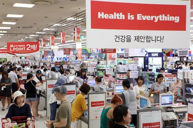 韩大型超市拒绝发卡行上调手续费要求