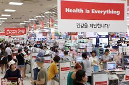 .韩大型超市拒绝发卡行上调手续费要求.