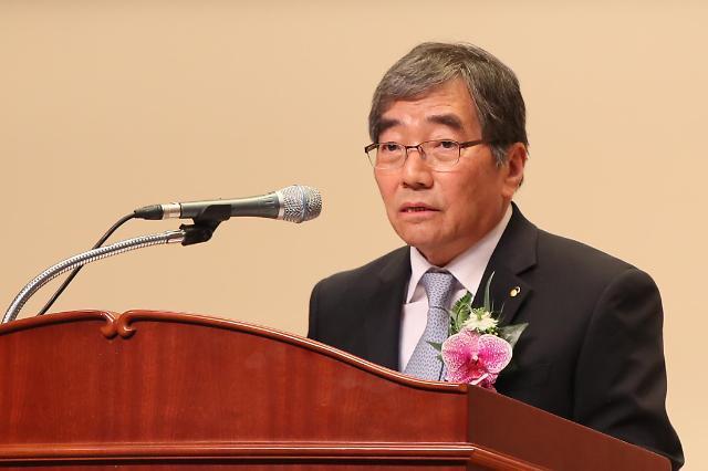"""윤석헌 금감원장 """"효율적 금융감독 체계 확립에 중점"""""""