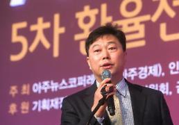 .李致勋:中国开放金融市场对韩国来说是机遇.