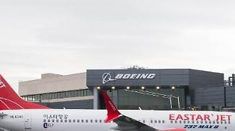 Hàn Quốc tiến hành kiểm tra đặc biệt đối với dòng máy bay Boeing 737 MAX