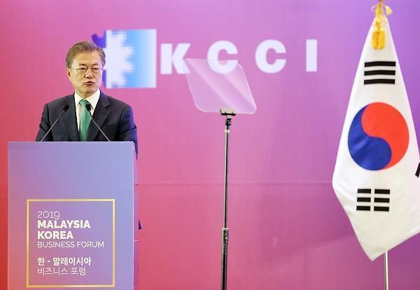 文在寅出席韩马商务论坛强调经济合作