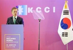 .文在寅出席韩马商务论坛强调经济合作.