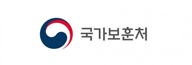 국가보훈처, 제59주년 3·15의거 기념식 15일 창원서 개최