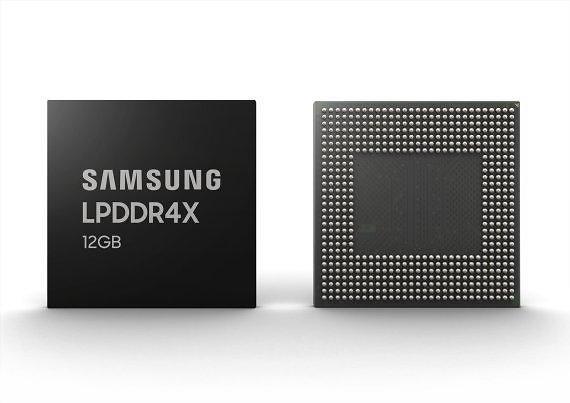 三星电子将批量生产业界首款12Gb移动DRAM