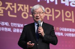 .金锡东:韩国是一片机会的土地.