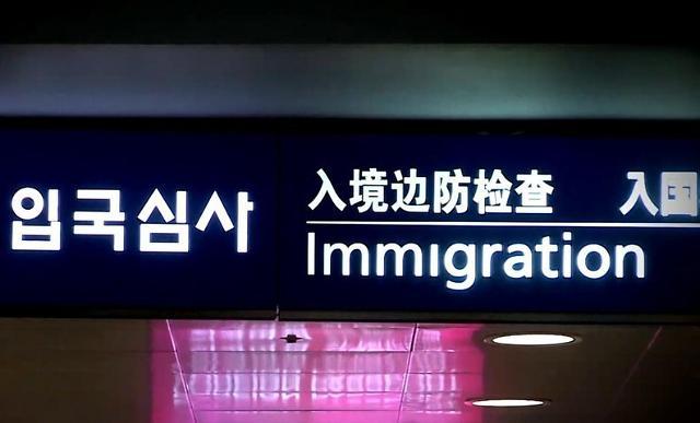 非法滞留外国人主动离境时间截止到本月末