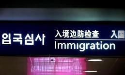 .非法滞留外国人主动离境时间截止到本月末.