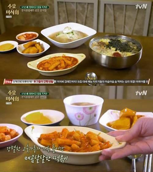 미림여고·영파여고 앞 분식집 위치는? 수요미식회 출연진 떡볶이 맛에 감탄