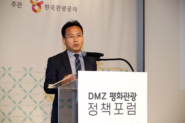 DMZ평화관광, 동북아 관광 중심 될 것