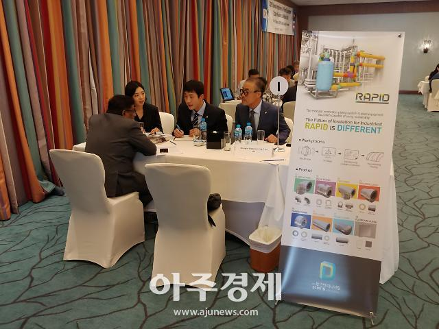 남동발전, 중소기업 중동시장 판로확대 지원