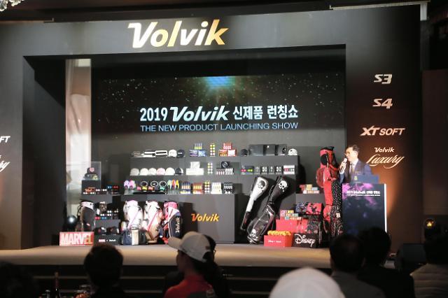 [골프+] 볼빅, 2019시즌 신제품 출시 행사 개최