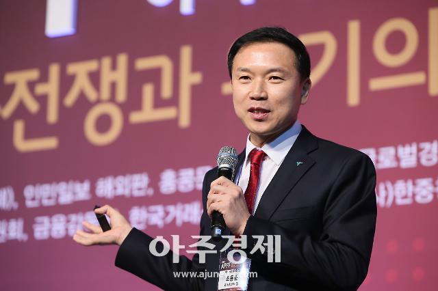 """[2019 아태금융포럼] """"중국 주식시장 하반기 2차 랠리 펼칠 것"""""""
