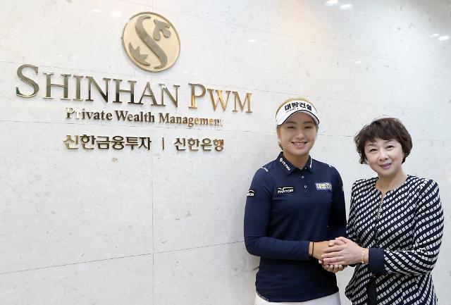 '핫식스' 이정은, 신한PWM '1호' 브랜드 홍보대사