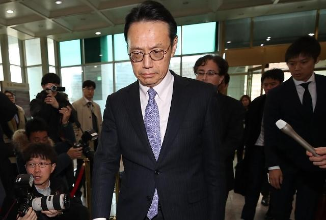 韩日外交部局长级磋商在首尔举行