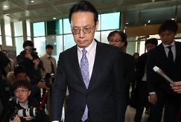.韩日外交部局长级磋商在首尔举行.
