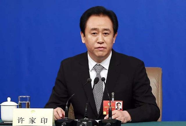 """세계 부동산 부자, 중국에 몰려 있다… """"상위 10명 중 7명"""""""