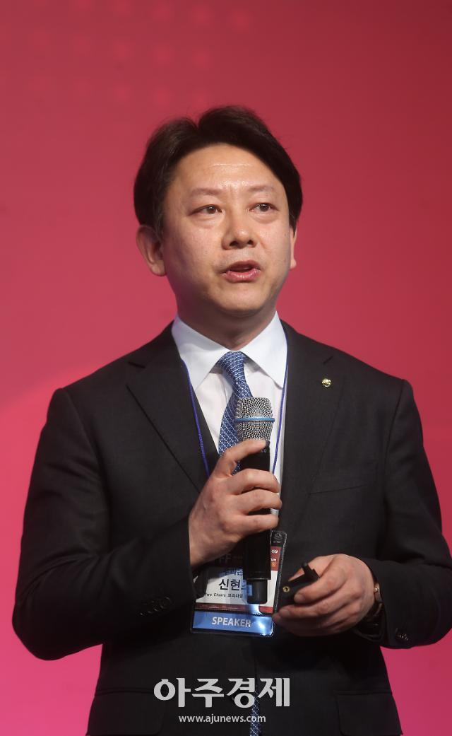 """[2019 아태금융포럼] 신현조 PB센터장 """"성공적 은퇴 위해서는 탄탄한 현금흐름 자산 필요"""""""