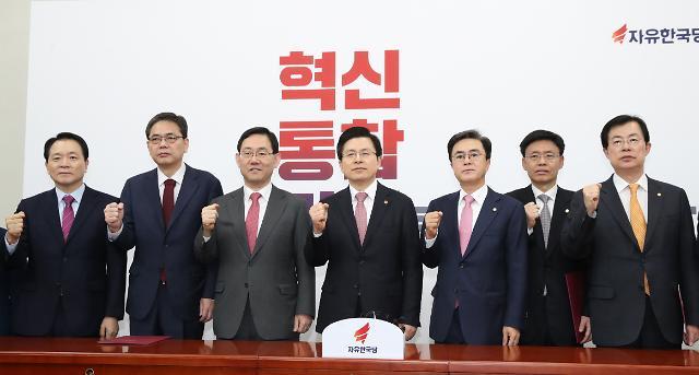 한국당, 미세먼지특위 위원장에 김재원…간사에 최연혜 임명