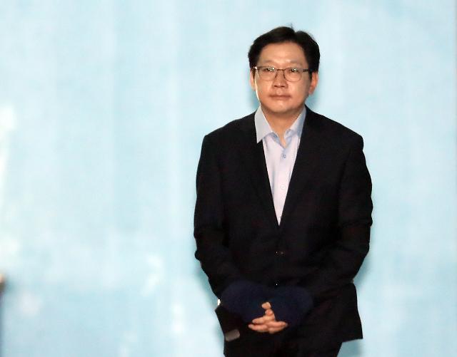 '댓글조작 징역2년' 김경수, 19일에 항소심 첫 재판
