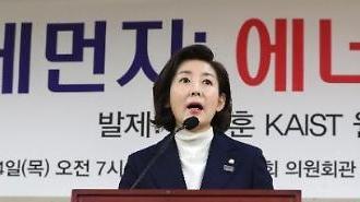 Quốc hội Hàn Quốc thông qua luật chống bụi mịn