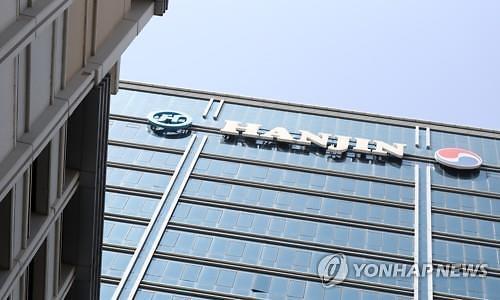 한진칼, 29일 주총… KCGI 주주제안은 '조건부 수용'
