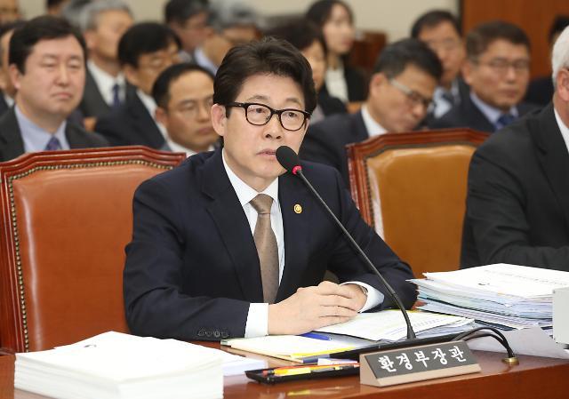 韩中商定建立治霾协商机制
