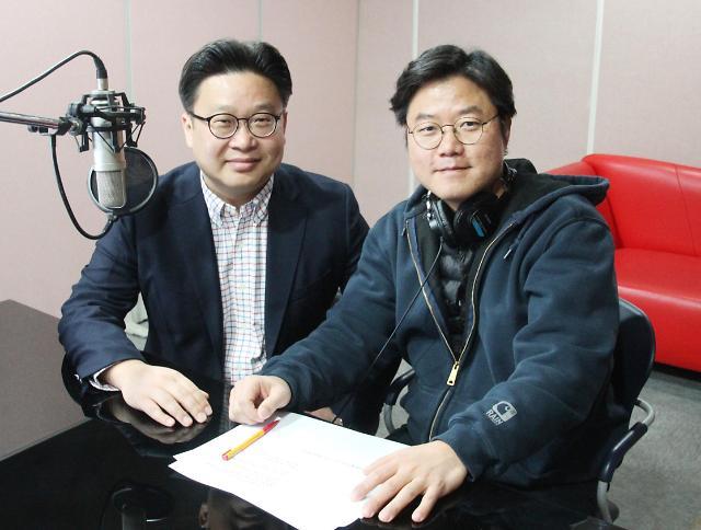나영석 PD-서경덕 교수, 김구와 함께하는 인천 독립운동길 소개한다