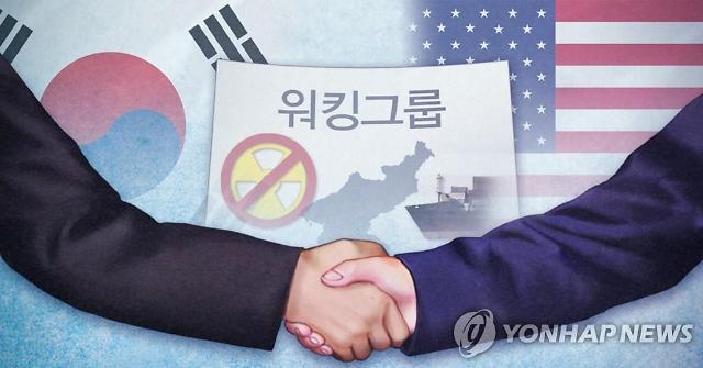 """외교부 """"한미워킹그룹, 남북협력 제반현안 논의""""...화상상봉 제재면제 마무리"""