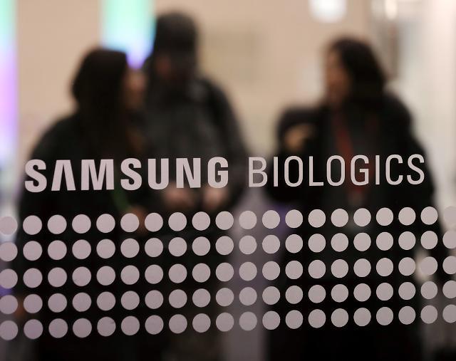 Prosecutors raid stock operators office in probe into Samsungs biosimilar arm