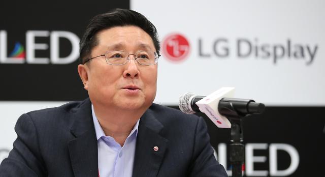 """[주총] 한상범 LGD 부회장 """"LCD서 OLED로 사업구조 전환, 결실 내겠다"""""""