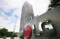LG商社‐鉱物公社、米銅鉱山の持分1億ドル売却…9年ぶりに撤収