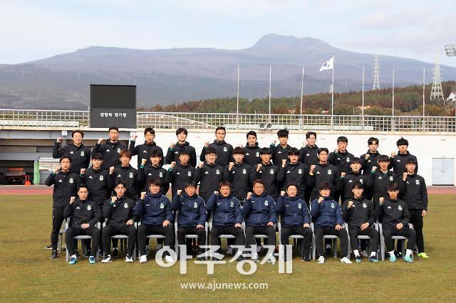 경주한수원 축구단 홈 개막경기, 즐길 거리도 풍성