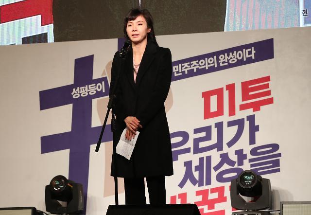 """미투 촉발 서지현 검사, 승리·정준영 카톡방 보고 """"대한민국 뜨고 싶다"""" 밝힌 이유는?"""