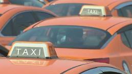 .首尔市将加大出租车宰客乱象惩治力度.