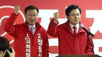 황교안, 취임 후 세번째 창원行… 4·3 보궐선거 올인