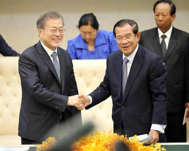 韩柬领导人举行会谈共商合作大计