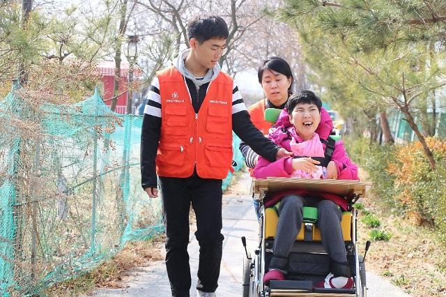 中企연합봉사단, 중증장애인과 봄맞이 나들이 봉사활동