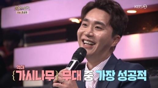 """조성모, 가시나무 재해석한 김연지 극찬…""""리메이크 중 최고"""""""