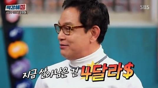 """배우 김영철, 야인시대 역주행 인기…""""살아남은건 4달라"""""""