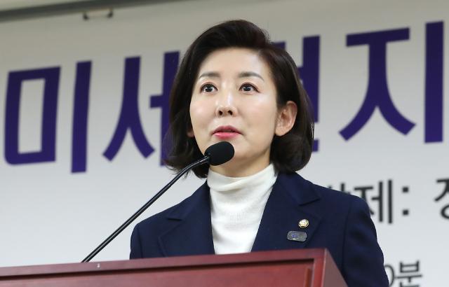"""손혜원, 나경원에 """"내 아버지를 당신 입에 올리는 일 삼가라"""""""