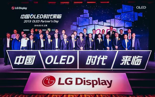 LG디스플레이, 중국서 OLED TV 우수성 알린다