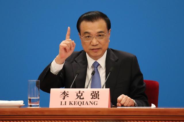 中国两会成功落幕 外商投资法与半岛问题成韩媒关注焦点