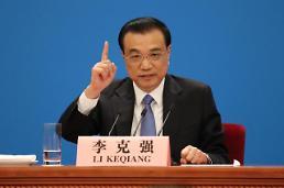.中国两会成功落幕 外商投资法与半岛问题成韩媒关注焦点.