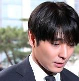 .歌手崔钟勋涉传播不雅视频到案受调查.