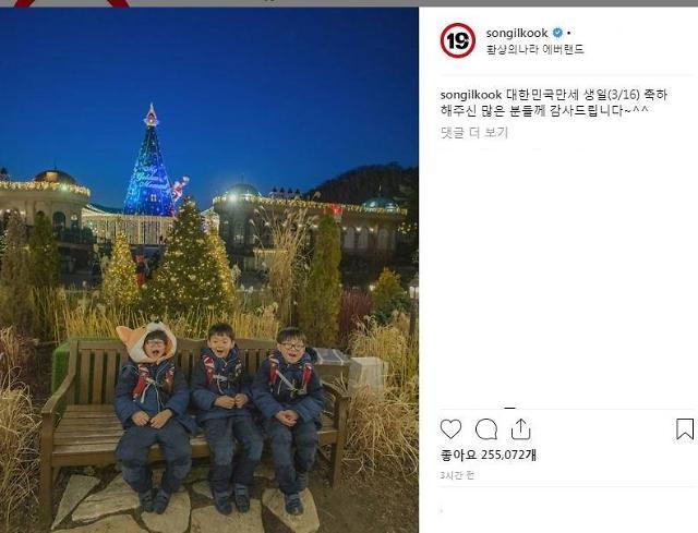 [#SNS★] 삼둥이 대한민국만세, 생일 맞아 근황 공개…좋아요 25만개 돌파, 3시간만